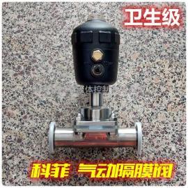 不锈钢卫生级气动隔膜阀G681X