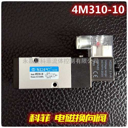 em551090-ms正品防爆电磁阀线圈24VDC