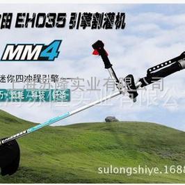 日本牧田割灌机 、牧田EM2600U侧挂式割草机、除草机