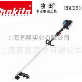 牧田RBC2510汽油割草机、牧田侧挂式打草机、割灌机