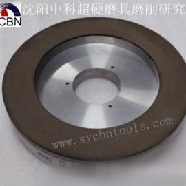 树脂CBN砂轮磨削粉末冶金端面