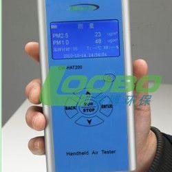 青岛路博供LB-HAT200手持式粉尘检测仪 厂家直销