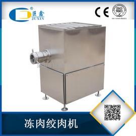 厂家直销JR-120绞肉机 大型电动冻肉绞肉机设备