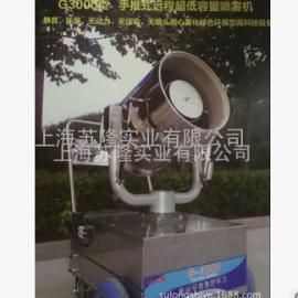 韩国G3000手推式超低容量���F器、车载式G3000喷雾机