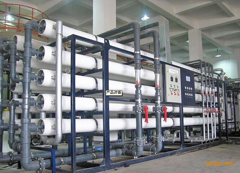 成都工业反渗透水处理设备