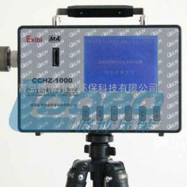 青岛路博供LB-CCHZ1000直读式全自动粉尘测定仪