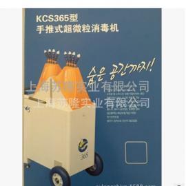 韩国进口KCS365型手推式超低容量喷雾机、大功率喷雾器