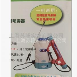 充电式超微粒消毒机E60型、背负式充电式超低容量喷雾器