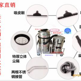 工业吸尘器大功率工厂车间用强力大型商用干湿两用
