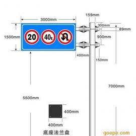 双悬臂式公路标志杆厂家,选河北国城交通制造
