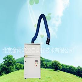 单臂焊烟净化器