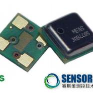 MS5637-30BA压力传感器