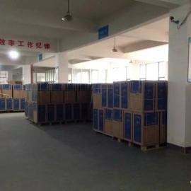 食品厂除湿机hs-8.8s
