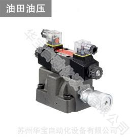油田YUTIEN电磁引导换向阀MPC-04A-50-30直动型伺服阀云南批发