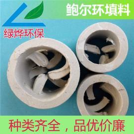 陶瓷鲍尔环填料 鲍尔环 通量大 价格实惠