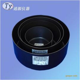 EN60350 电磁炉能效测试标准锅