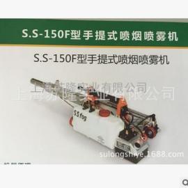 韩国进口便携式烟雾机、T.H-130A型烟雾机、便携式动力烟雾消毒机