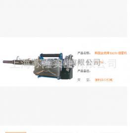 韩国便携式动力烟雾消毒机、便携式动力烟雾消毒机