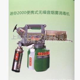 韩国2000型便携式无噪音烟雾消毒机、手提式无噪音喷雾器