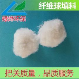 水处理纤维球滤料
