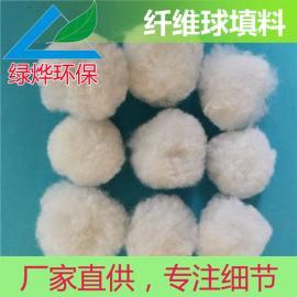 污水处理纤维球滤料