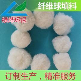 环保纤维球填料