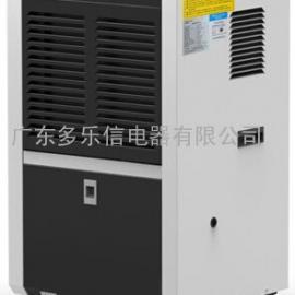 多乐信DR-600L家用除湿机防腐金属外壳超静音除湿