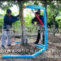 创宇牌起树机移树机、便携式挖树机配套起树机器0.8T