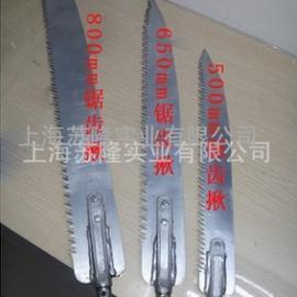 创宇挖树机刀片、挖树机65公分长锯齿锹起刀片