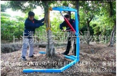 创宇挖树机刀片,挖树机65公分长锯齿锹起刀片图片