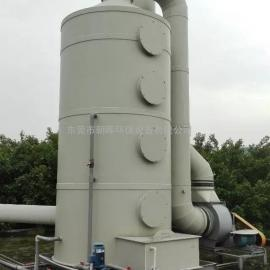线路板废气净化塔