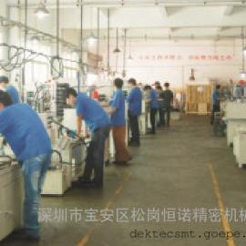 阳江燃气灶具零件自动铣扁钻孔机