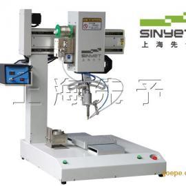 sinyet单工位焊锡机 上海先予工业自动化设备有限公司