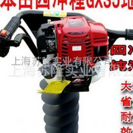 本田GX35四冲程种植机、本田300地钻挖坑机,打桩机