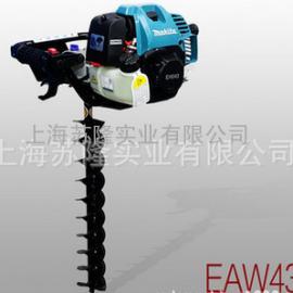 日本牧田Makita EH043种植机,牧田挖坑机、植树机