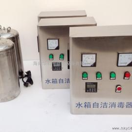 SCII外置式水箱自洁消毒器
