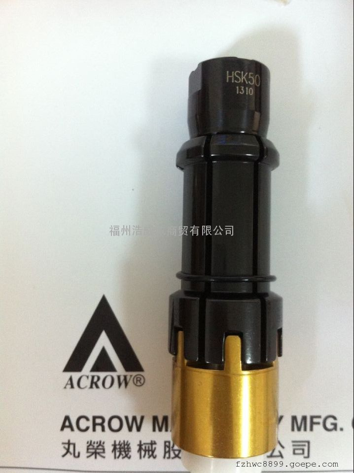 拉刀爪 HSK32/40/50/63/80/100