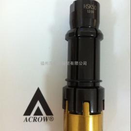 HSK拉刀夹爪 HSK50 拉刀爪 9106H-50