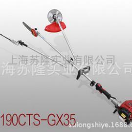 本田HONDA GX25多功能高枝油锯、本田GX35绿篱机