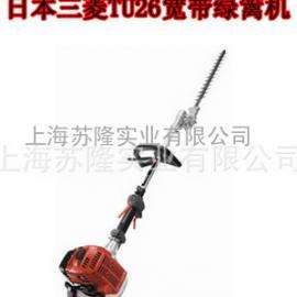 三菱TU26 专业级宽带修剪机,进口宽带绿篱机