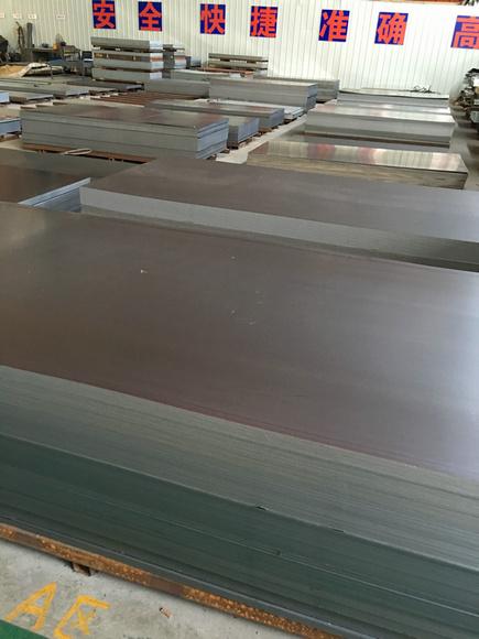南京马钢冷板总代理批发销售公司