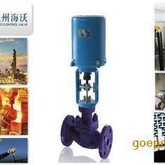 DLS电动小口径单座调节阀丨防爆电动控制阀-杭州海沃