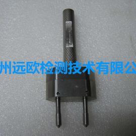VDE插头插座量规,DIN-VDE0620插头插座量规批发