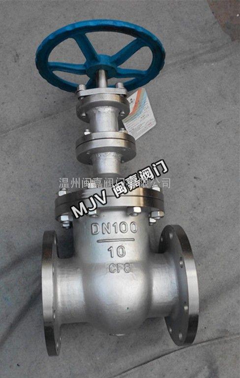 Z45W-10P/16P/25P不锈钢暗杆法兰闸阀