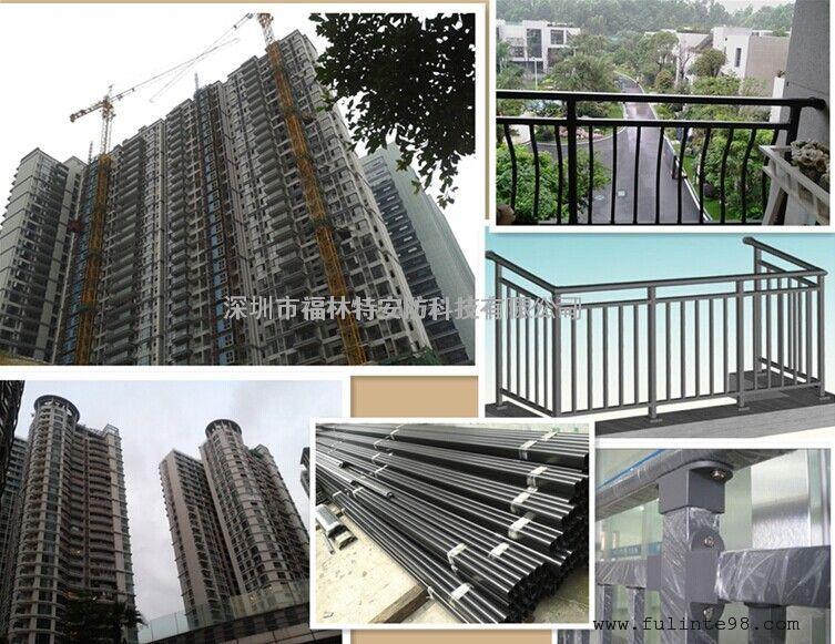 广东高层阳台护栏厂家批量定做包安装