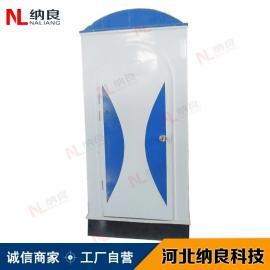 天津移动厕所生产厂家 河北纳良生产玻璃钢厕所供应天津市