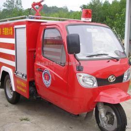 水罐消防车价格