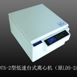 DT5-2型低速医用�x心�C