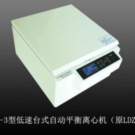 DT5-3型医用离心机