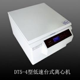 DT5-4型低速台式离心机